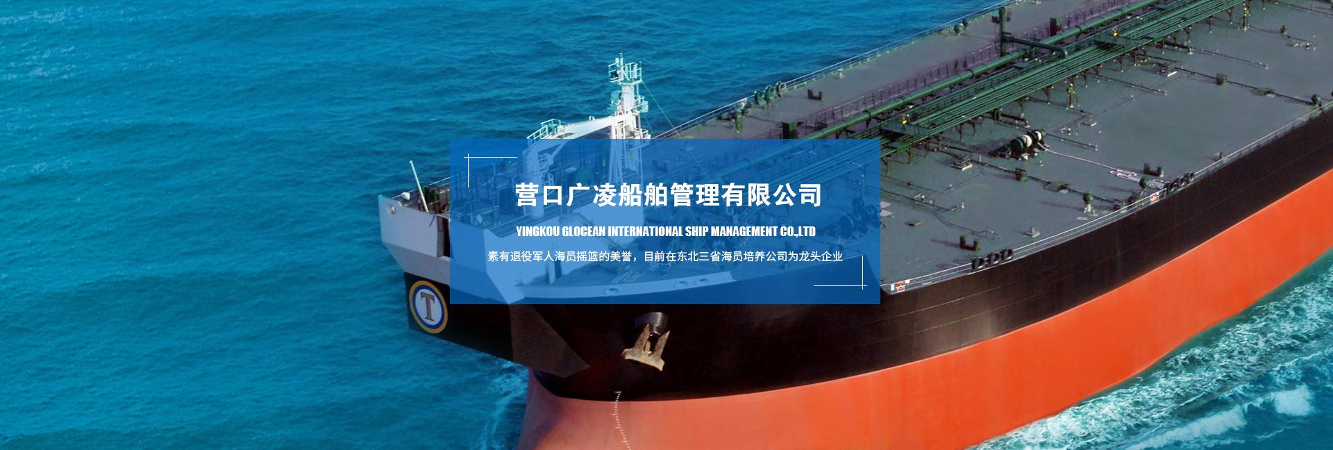 http://www.glocean.cn/data/upload/202005/20200506152035_366.jpg