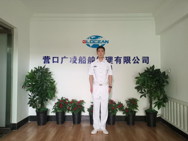 退役军人海员就业培训